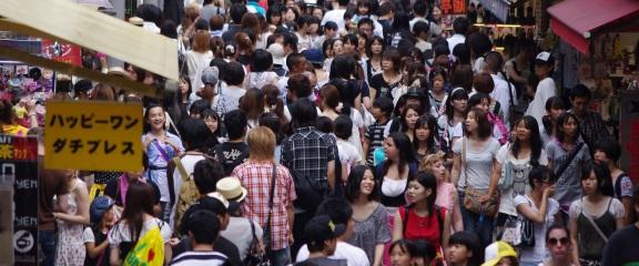 Tokyo rue Takeshita