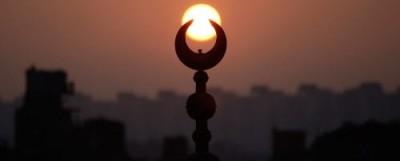 croissant islam